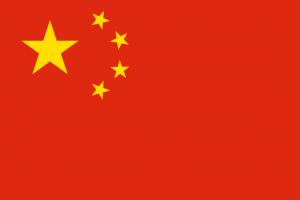 Čína - vlajka